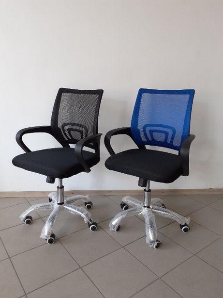Кресло офисное 2500р