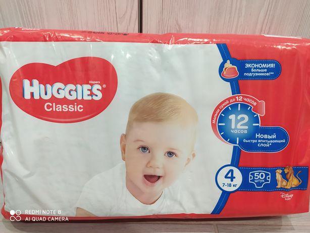 Підгузки Huggies classic 4 50 штук памперси підгузники