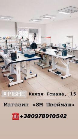 Продаж швейних машин,ремонт та обслуговування