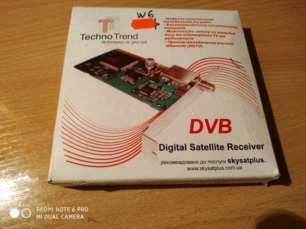 Digital Satelite Receiver DVB