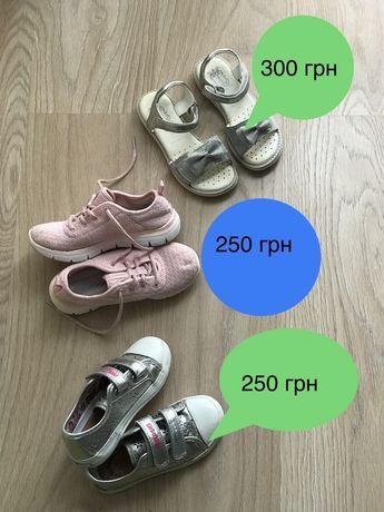 Фирменная обувь для девочки 29-30 размер