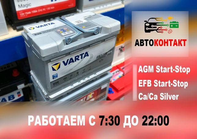 Аккумулятор Agm Efb Ca/ca Varta и другие акб на 60 70 75 80 85 95 100