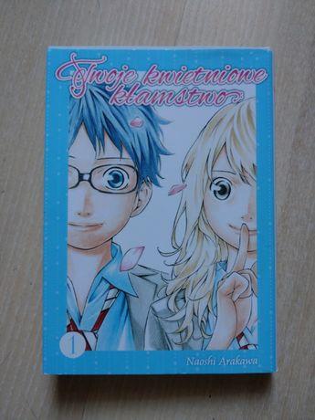 Twoje kwietniowe kłamstwo #1 - manga