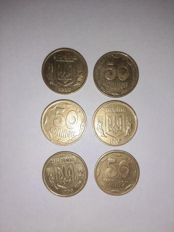 Монета 50 копеек 1995