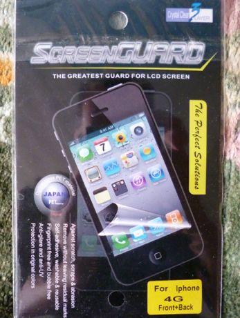 Защитная пленка на iPhone 4G (4, 4S, 4GS)