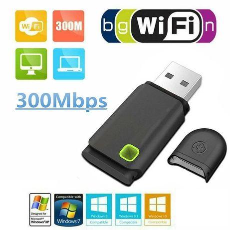 Mini usb adaptador sem fio wifi wireless 300 mbps NOVO