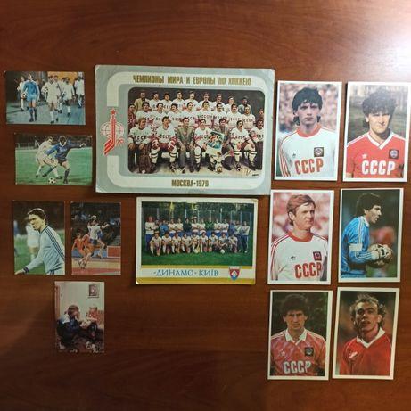 Календарики футболистов СССР 1987 и 1990