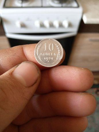 Монета для колекції