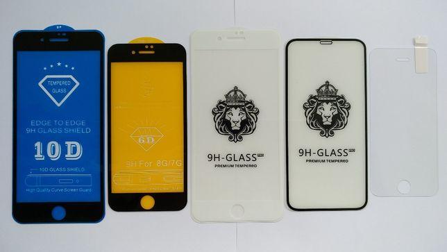 Стекло чехол на iPhone 6 6s XR X XS Max 11 Pro 8 Plus 7 Plus 5 5s SE