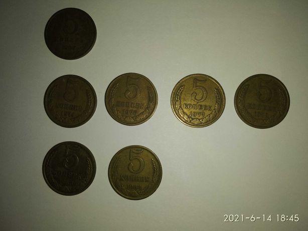 5 копеек погодовка и 5 копеек 1983, 1984, 1974, 1976, 1977, 1978, 1962