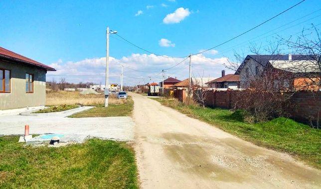 участок котеджный  7.5 сот.  Днепр Новоалександровка