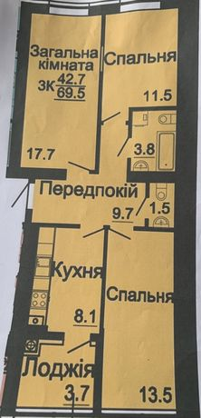 Продам 3к квартиру в ЖК Львівський Затишок