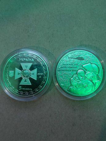 Продам 4 монеты Украины 2021 года 2 и 5 грн