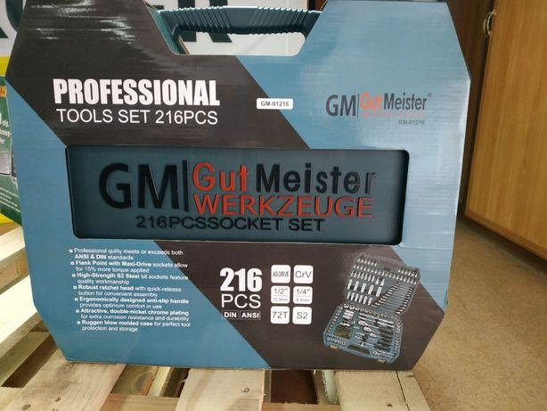 Набор инструментов Gut Meister 216 pcs.Новая премиум линейка Mannesman