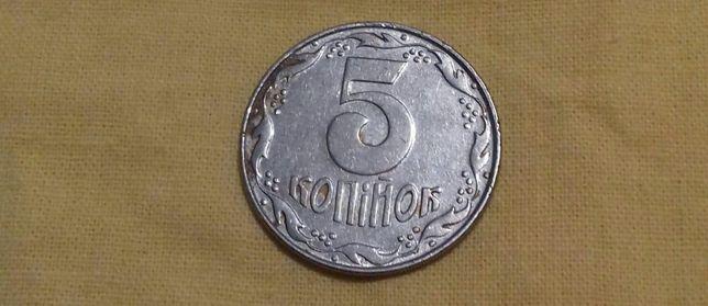 Монеты 1992-1996г