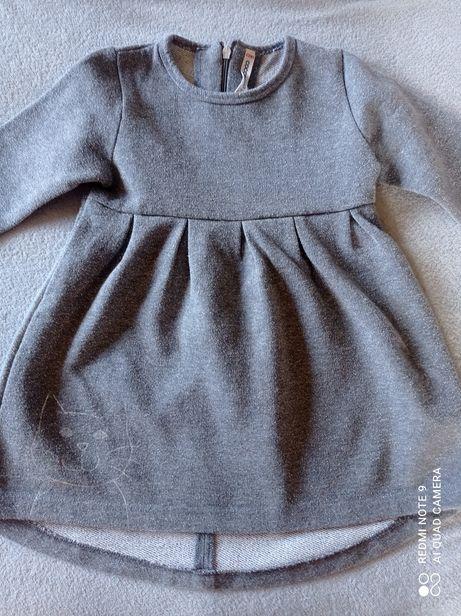 Sukienka coccodrillo r. 92/98