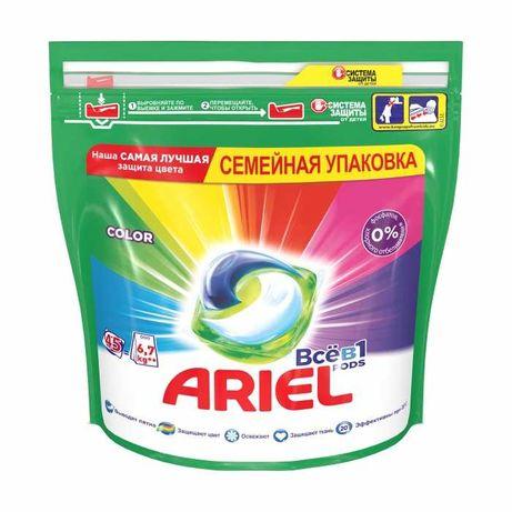 Ariel Pods All in 1   Капсули 3-х компонентні