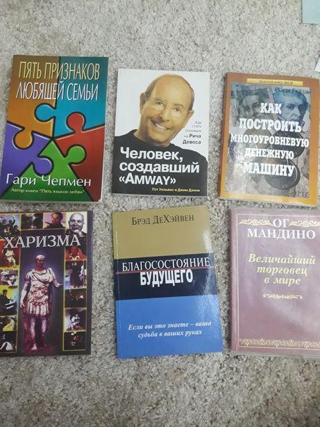 Книги по самообразованию