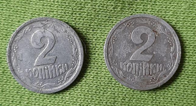 Продам монеты 1993 и 1994гг.