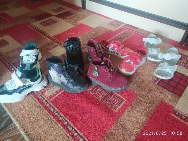 Пакет обуви 26 размер