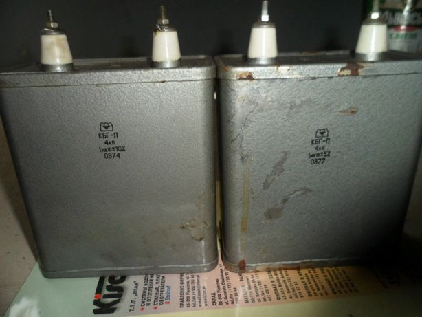 конденсатор КБГ-П  1мкф 4 кв