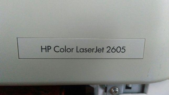 Обменяю цветной лазерный принтер HP Color Laser 2605