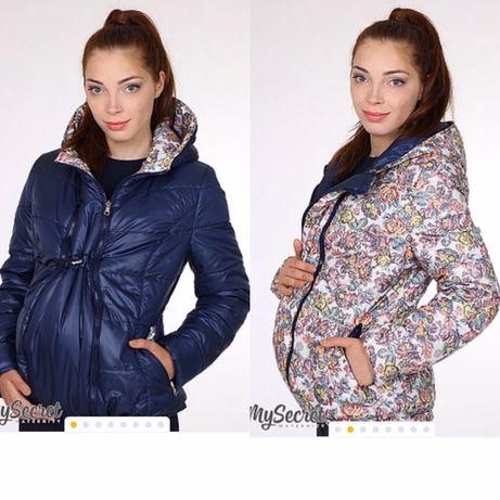 Двухстороння деми куртка для вагітних , куртка для беремених