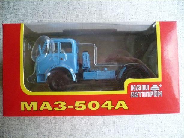 МАЗ-504А седельный тягач 1:43 Наш автопром