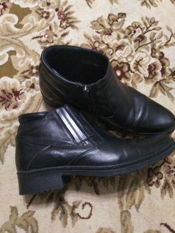 Зимние ботинки Wаlrus