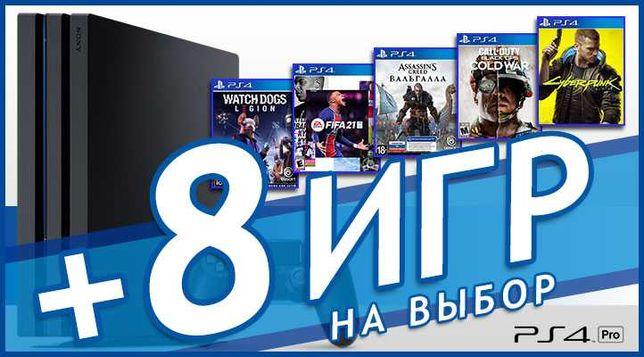 PS4 Playstation 4 Pro + 8 игр на выбор ИДЕАЛ можно на подарок