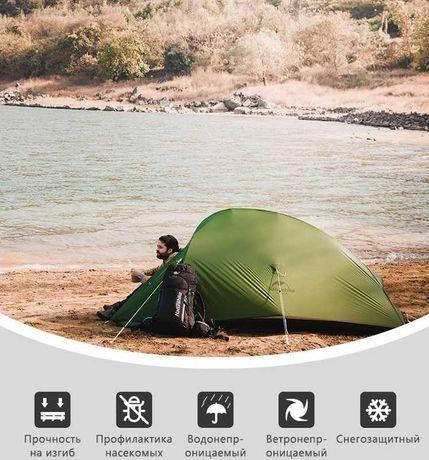 Двухместная палатка Naturehike Cloud UP 2 updated. Green