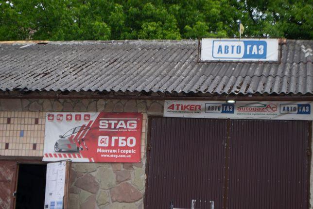 Продам готовий бізнес СТО у м. Тернополі