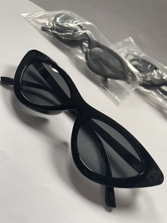 Modne czarne okulary