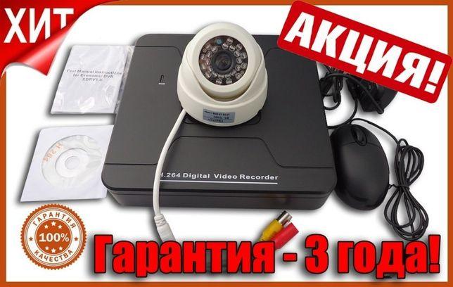 Комплект видеонаблюдения. Любые камеры 2/4/8MP. УСТАНОВКА/МОНТАЖ!