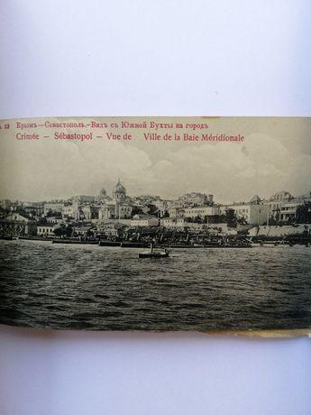 Старая Старинная открытка.Крым Севастополь Вид с Южной бухты