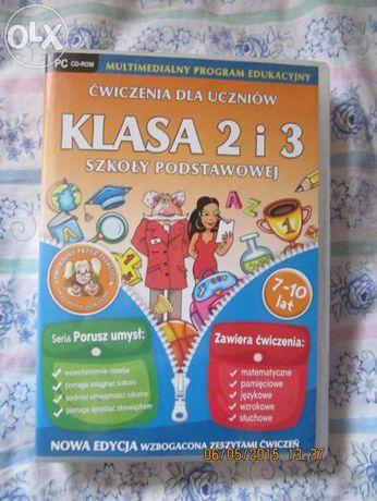 multimedialny program edukacyjny