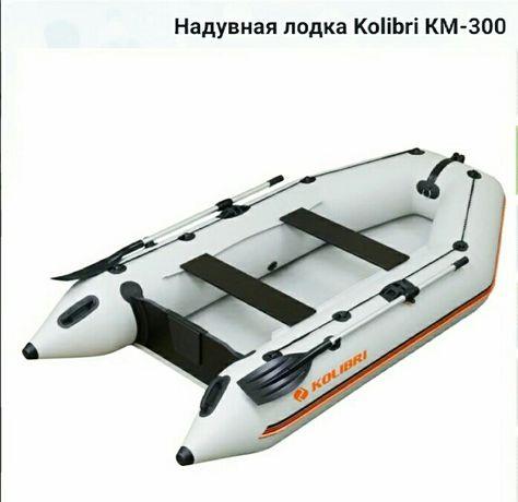 Лодка Колибри КМ-300 New с Аirdek