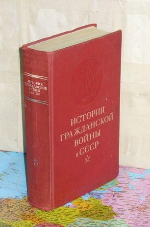 История гражданской войны в СССР. Том 3