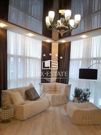 Lux-Estate Предлагает купить квартиру в ЖК премиум класса Ультра