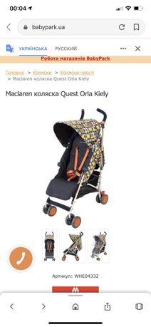 Maclaren Quest Orla Kiely в полной комплектации