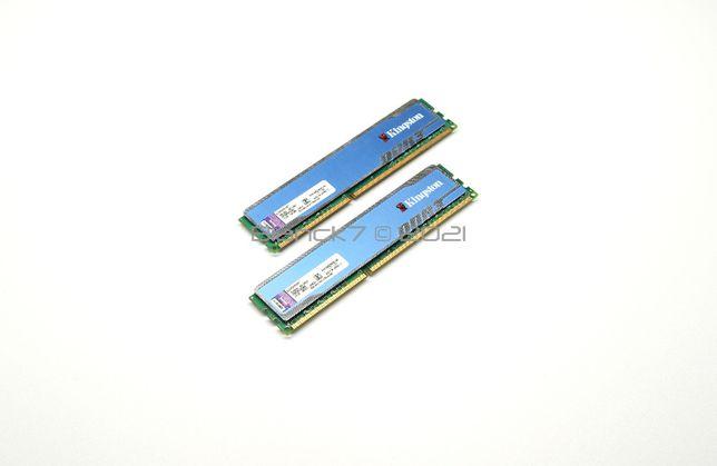 Kingston HyperX Blu KHX1600C9D3B1/4G DDR3