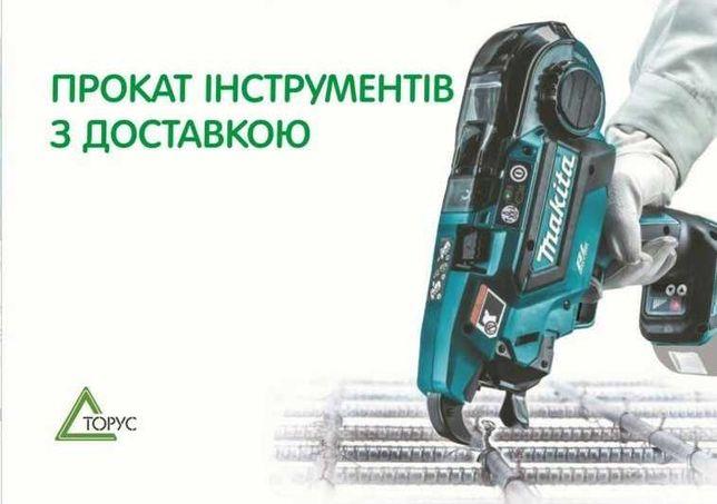Прокат, аренда строительного инструмента, бетономешалки