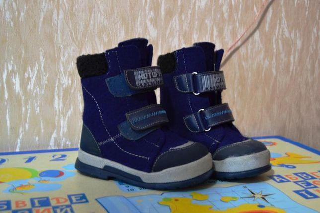 Валенки (ботинки) Котофей для мальчика