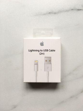 Oryginalny Kabel USB Apple Lightning 2m - iPhone 5 5s 6 6s 7 8 X
