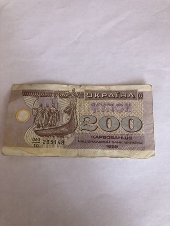 200 грн шт.