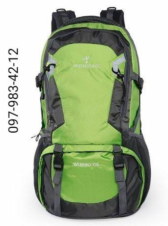 Рюкзак туристический, походный 70 литров. Цвета разные. Есть самовывоз