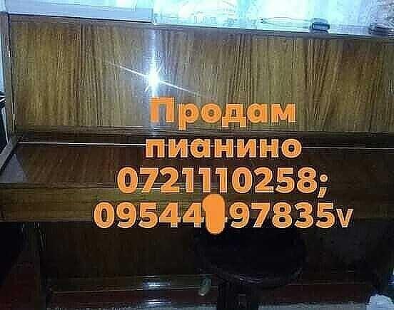 Пианино продам хорошее