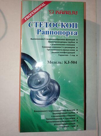 Стетоскоп Раппопорта KJ-504