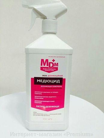 Медиоцид  с дозатором