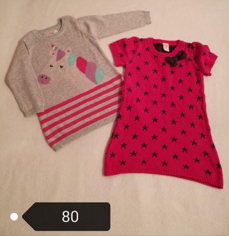 Ciuszki dla dziewczynki r. 80